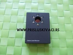 Diode detektora za kamere