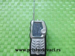 detektor za prisluskivace air control