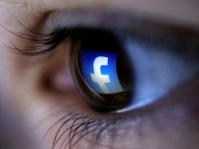 Pracenje i spijuniranje Facebook-a