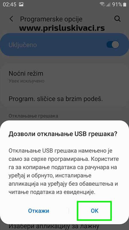 Ucitavanje spy programa android 10-5